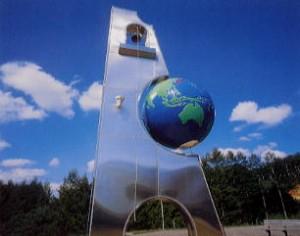 北緯40度公園にある「北緯40度の鐘」