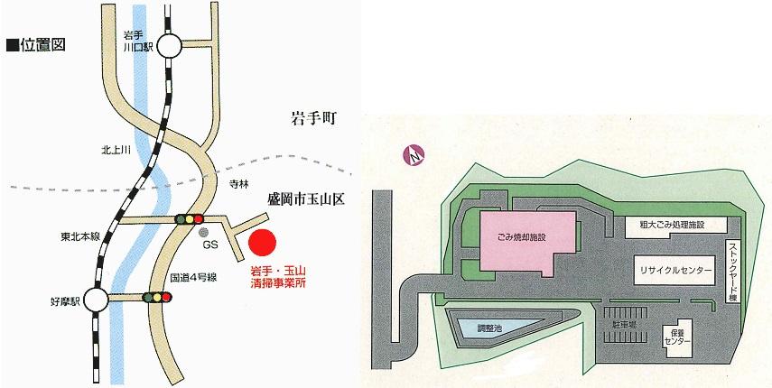 岩手・玉山清掃事業所アクセスマップ