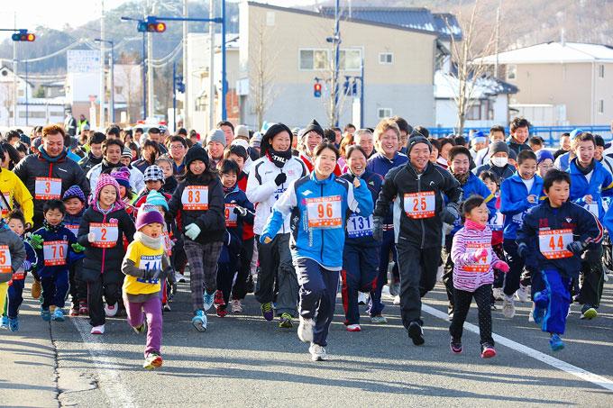 2021年第47回元旦健康マラソン トップイメージ