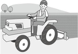 農作業賃金標準額表