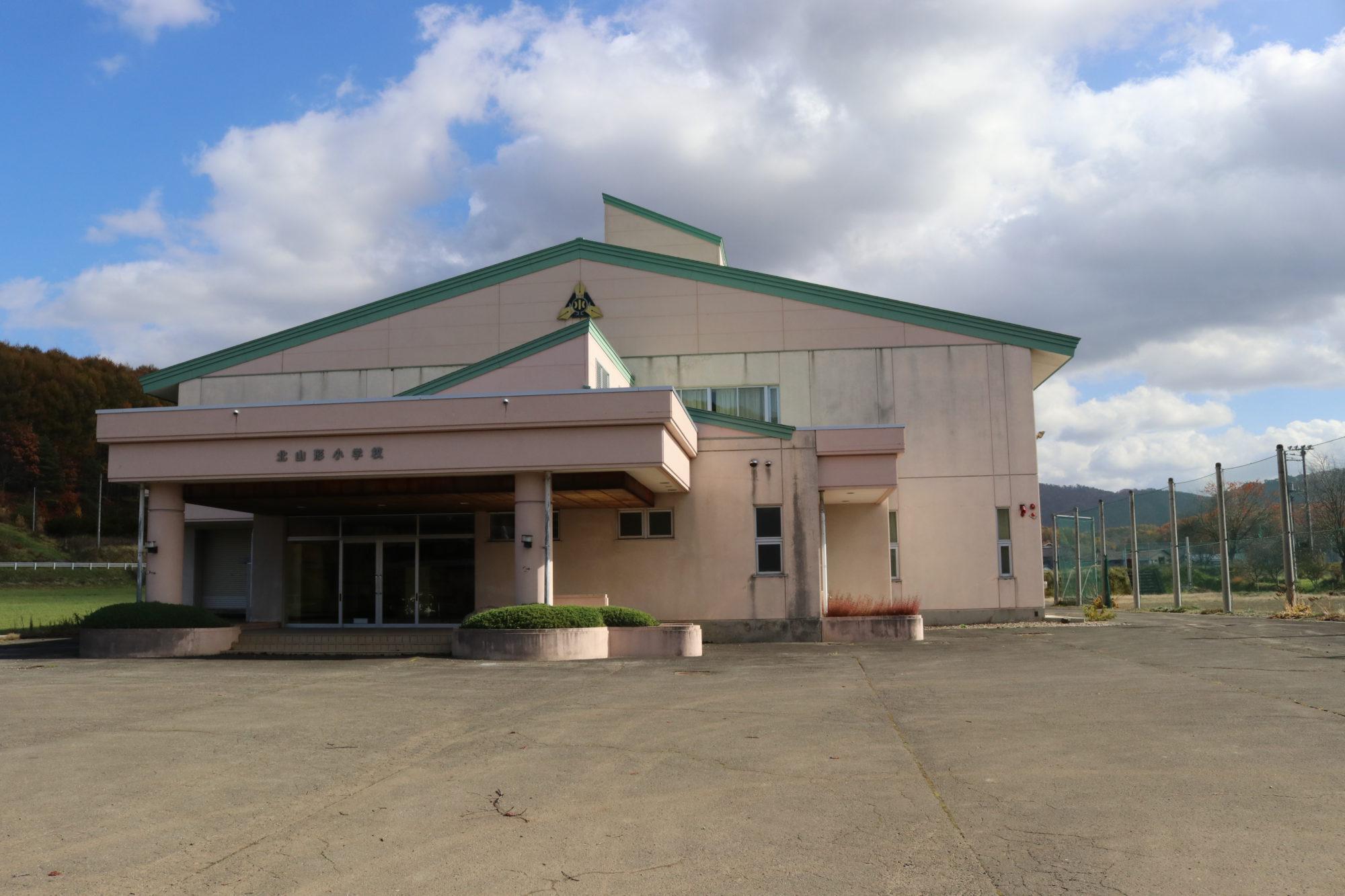 北山形小学校-全体画像