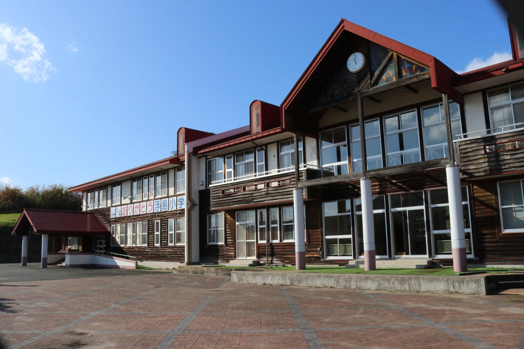 浮島小学校-外観3