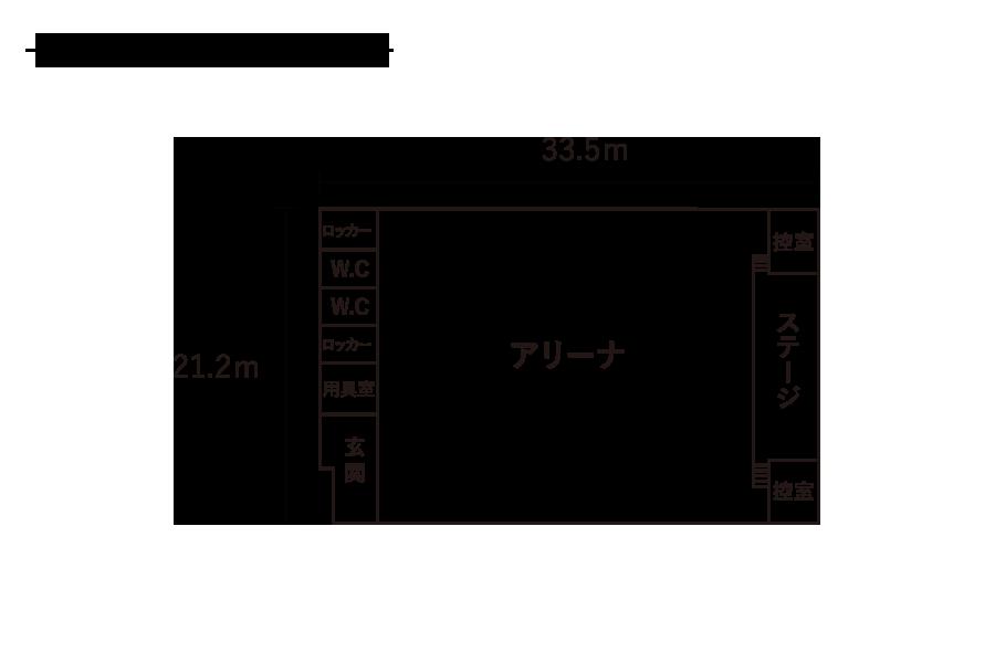 南山形小学校-屋内運動場平面図